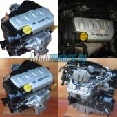 Двигатель б/у к Opel Vectra B X18XE1 1,8 л. бензин, art. dvs227