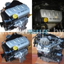 Двигатель Opel Vectra B X18XE1 бензин, объем 1.8, 2001 г. выпуска