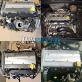 Двигатель б/у к Opel Vectra C Z20NET 2 л. бензин, art. dvs228
