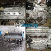 Двигатель б/у к Opel Vectra B Z22SE 2,2 л. бензин, art. dvs234